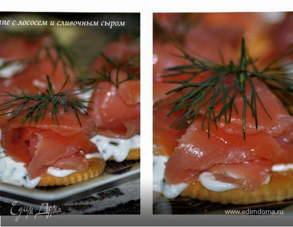 Канапе с лососем и сливочным сыром