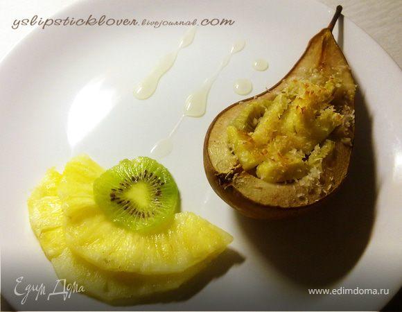 Запеченные груши с ананасом и киви