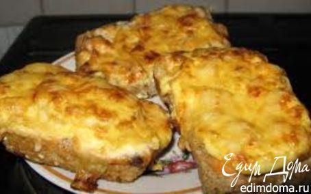 Рецепт Горячий бутербродик.