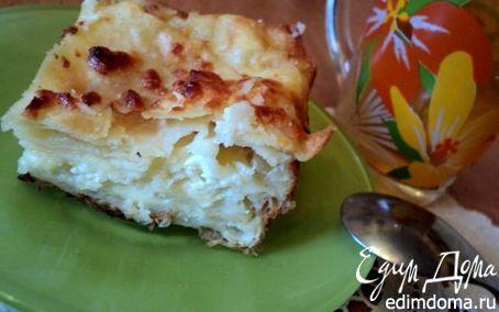 Рецепт Слоеный пирог с брынзой.