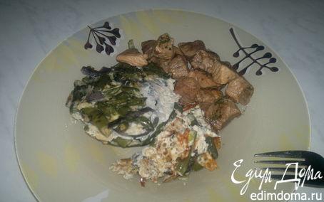 Рецепт Суфле со стручковой фасолью и свинина в Итальянском стиле