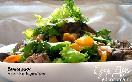 Рецепт Салат с печенью, печеным сладким перцем и семечками