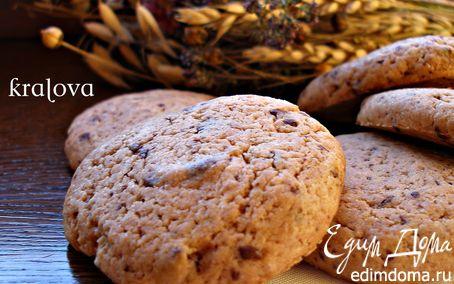 Рецепт Нежное печенье с шоколадом