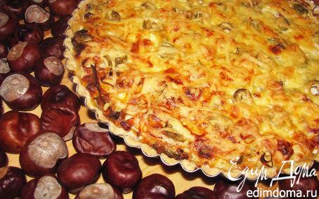 """Рецепт Тарт """"3 сыра"""" с пореем, балыком и оливками"""