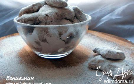 Рецепт Vanilice Crescent - сербское рождественское печенье