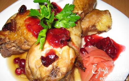 Рецепт Пряная курица с клюквенным соусом.
