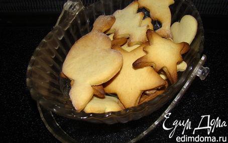 Рецепт Печенюшки для малышни