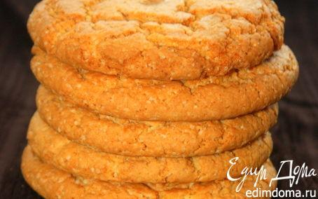Рецепт Ароматное печенье