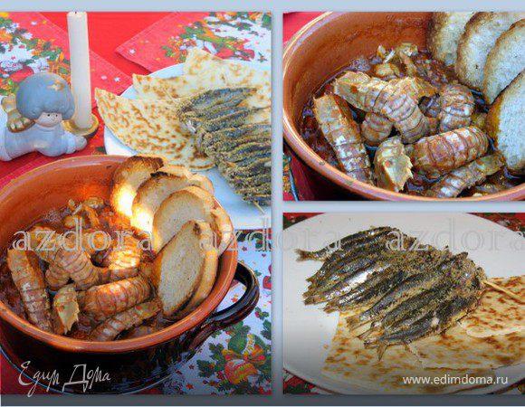 Итальянский Рождественский марафон.Первый праздничный обед: zuppa di pesce и alici alla griglia