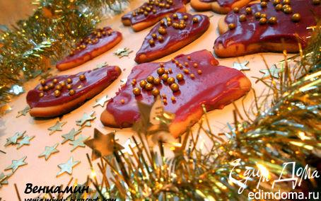 Рецепт Tescoma.Рождественское печенье (почти из кино) :)