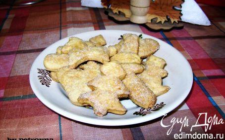 Рецепт Печенье из песочно-дрожжевого теста