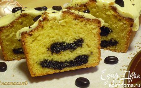 Рецепт Кофейный пирог с маковой начинкой. Tescoma.
