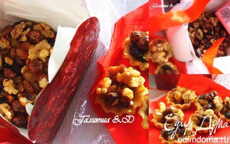 Рецепт Tescoma. Восточные пряные орехи в подарок