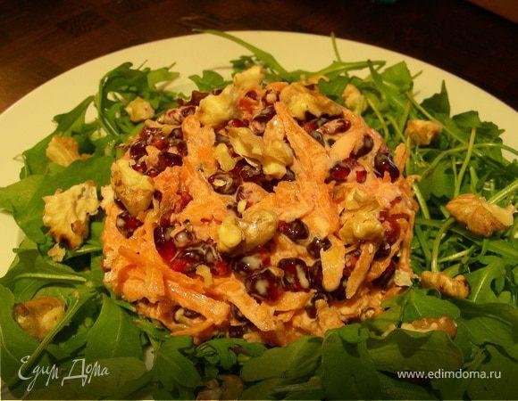 Легкий салат из моркови и граната с грецкими орехами
