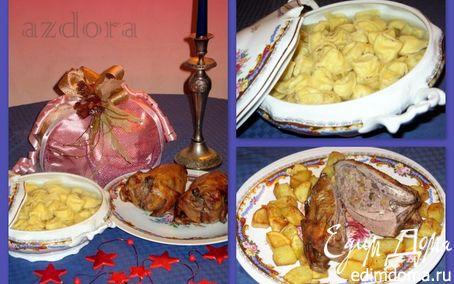 Рецепт Рождественский ужин:Каппеллетти в бульоне и Фаршированные голуби