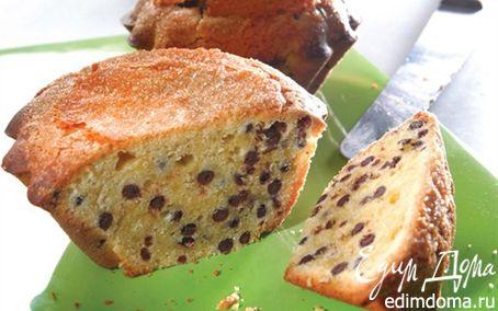 Рецепт Кекс с оливковым маслом и тертым шоколадом