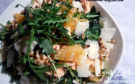 Рецепт Салат с руколой, семгой и мандаринами