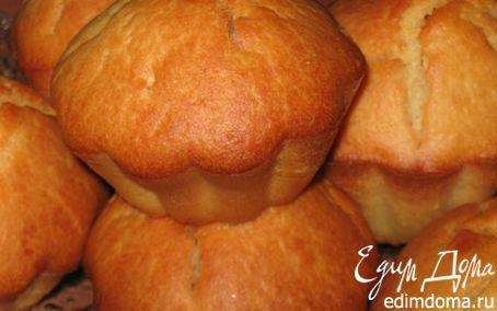 Рецепт Творожно-апельсиновые кексы