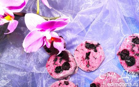 Рецепт Фиолетовое печенье от Yolka