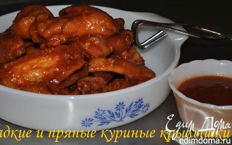 Рецепт Сладкие и пряные куриные крылышки