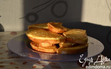 Рецепт Бабушкины тосты
