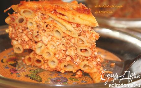Рецепт Итальянская запеканка