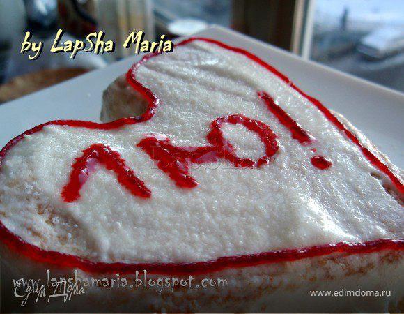 Кофейно-кленовое бисквитное пирожное ко Дню всех Влюбленных