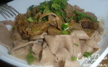 Рецепт Бефстроганов с грибами и домашней пастой