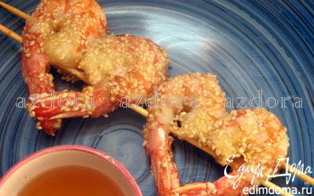 Рецепт Креветки в кунжуте с пряным соусом
