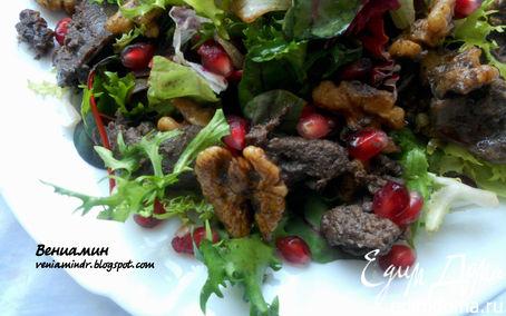 Рецепт Теплый салат с печенью, грецкими орехами и коньяком