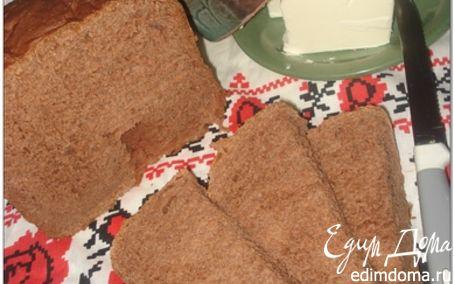 Рецепт Шоколадный хлеб к чаю в хлебопечке