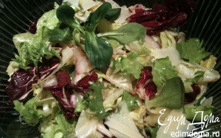 Рецепт Салат с крымским луком и Пармезаном