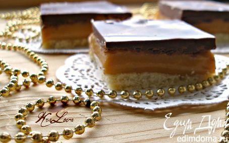 """Рецепт Шоколадно-карамельный десерт, или Домашний Твикс, или - """"Millionaire Bars"""""""