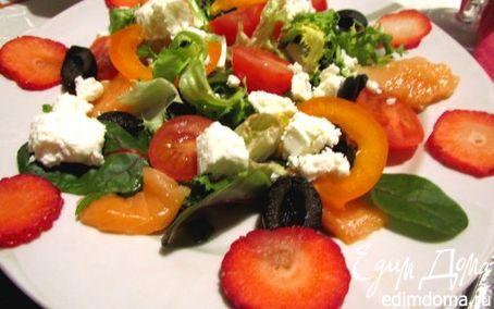Рецепт Салат с семгой и клубникой с заправкой из меда, коньяка и сока грейпфрута