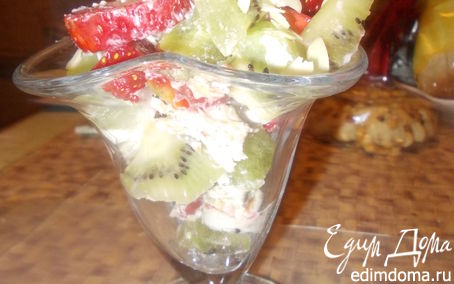 Рецепт Фруктовый салатик с маскарпоне