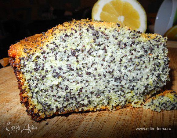 Маково-лимонный кекс