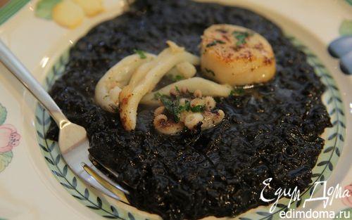 Рецепт Черный рис с кальмарами и морскими гребешками