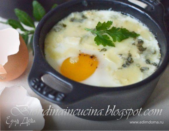 Яйца в горшочках с соусом Бешамель и сыром