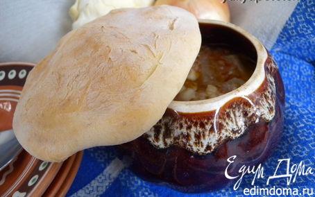 """Рецепт Борщ на квасной (мочёной) свекле в горшочке с хлебной """"крышечкой"""""""