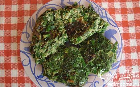Рецепт Кюкю. Национальное Азербайджанское блюдо