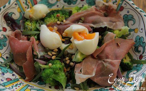 Рецепт Итальянский салат с брокколи, ветчиной и кедровыми орешками