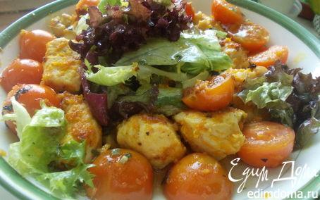 Рецепт Салат с курочкой,черри и легким апельсиновым дрессингом.