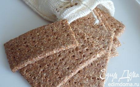 Рецепт Хлебцы бедняка или В помощь худеющим