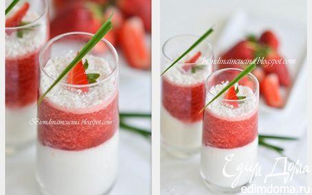 Рецепт Тропические веррины с кокосовым кремом, йогуртом, апельсином и клубникой
