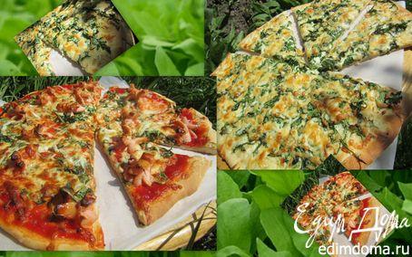 """Рецепт Пицца, два варианта """"Красное и белое"""""""