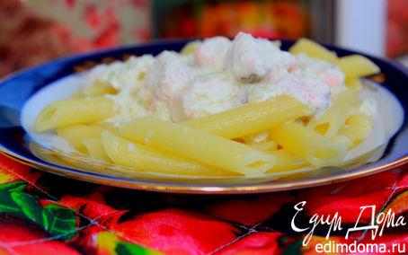 Рецепт Паста с семгой в сливочно-сырном соусе