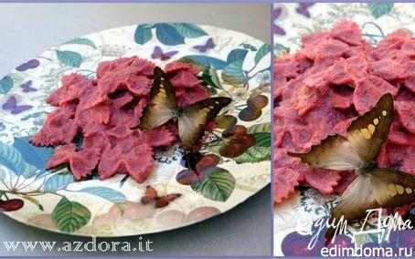Рецепт Розовые бабочки