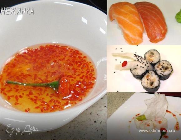 Нигири-суши и Роллы (МК по варке риса и формированию суши и роллов + бонус «Перечное варенье»)