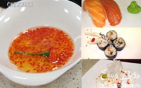 Рецепт Нигири-суши и Роллы (МК по варке риса и формированию суши и роллов + бонус «Перечное варенье») в ...