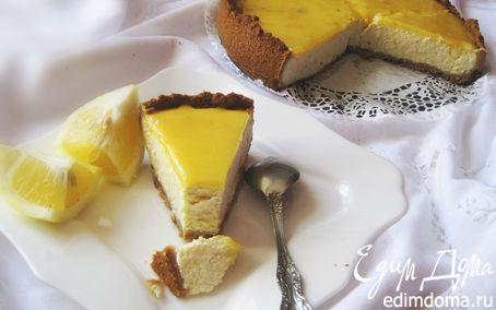 Рецепт Сырник с лимонным курдом